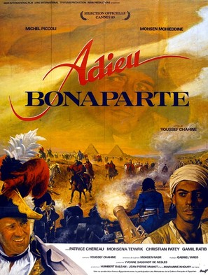 Adieu Bonaparte - French Movie Poster (thumbnail)
