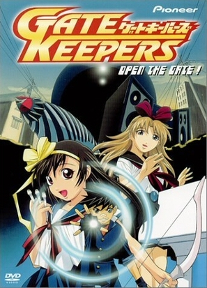 """""""Gate keepers"""" - DVD movie cover (thumbnail)"""