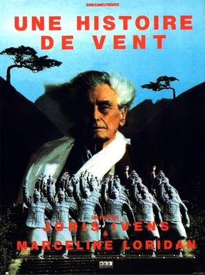 Une histoire de vent - French Movie Poster (thumbnail)