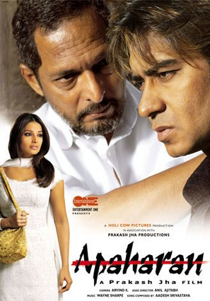 Apaharan - Indian Movie Poster (thumbnail)