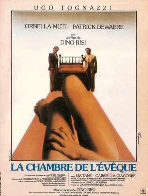 La stanza del vescovo - French Movie Poster (thumbnail)