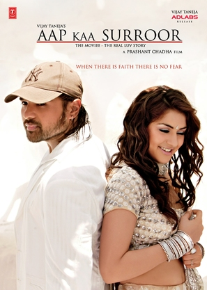 Aap Kaa Surroor: The Moviee - The Real Luv Story - Indian Movie Poster (thumbnail)