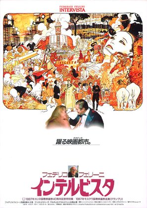 Intervista - Japanese Movie Poster (thumbnail)