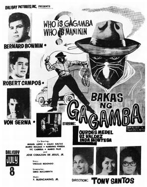 Bakas ng gagamba - Philippine Movie Poster (thumbnail)