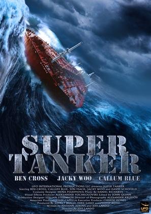 Super Tanker - Movie Poster (thumbnail)