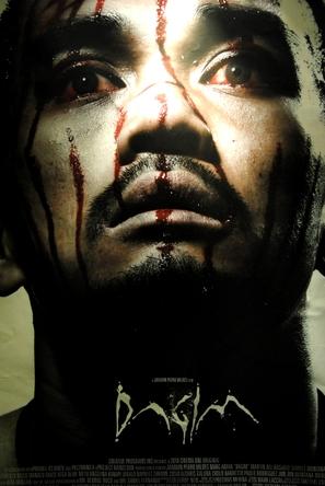 Dagim - Philippine Movie Poster (thumbnail)
