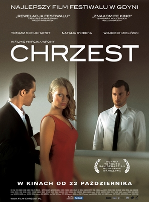 Chrzest - Polish Movie Poster (thumbnail)