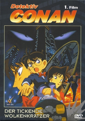 Meitantei Conan: Tokei-jikake no matenrou - German Movie Cover (thumbnail)
