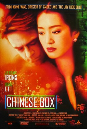 Chinese Box - Movie Poster (thumbnail)