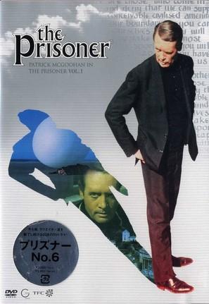 """""""The Prisoner"""" - Japanese Movie Cover (thumbnail)"""