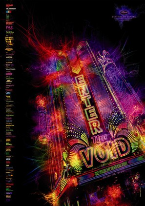 Enter the Void - French Movie Poster (thumbnail)