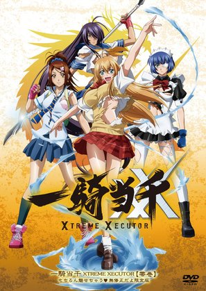 """Ikki tousen: Xtreme Xecutor"" - Japanese Movie Cover (thumbnail)"