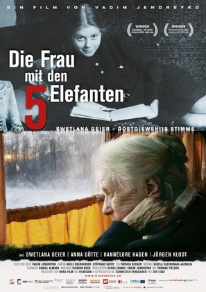 Die Frau mit den 5 Elefanten - German Movie Poster (thumbnail)