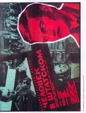 Chelovek v shtatskom - Russian Movie Poster (thumbnail)