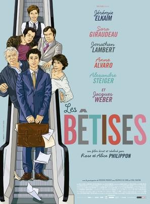 Les bêtises - French Movie Poster (thumbnail)