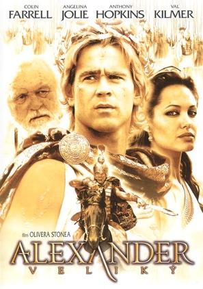 Alexander - Czech DVD movie cover (thumbnail)
