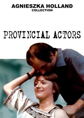 Aktorzy prowincjonalni