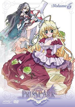 """""""Purizumu âku"""" - Japanese Movie Cover (thumbnail)"""