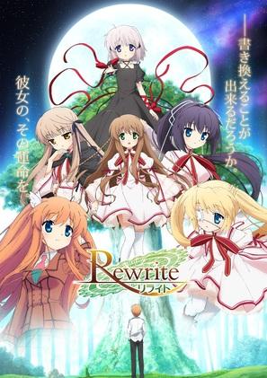 """Rewrite"""