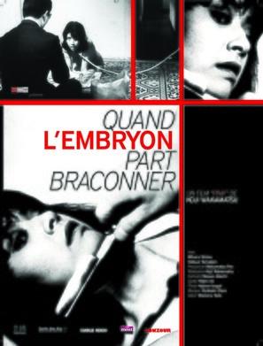 Taiji ga mitsuryosuru toki - French Movie Poster (thumbnail)