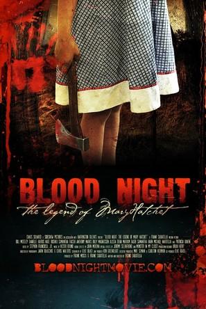 Blood Night - Movie Poster (thumbnail)