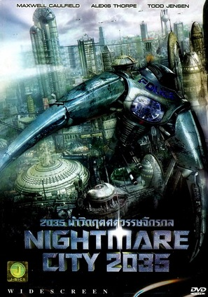 Nightmare City 2035 - Thai poster (thumbnail)