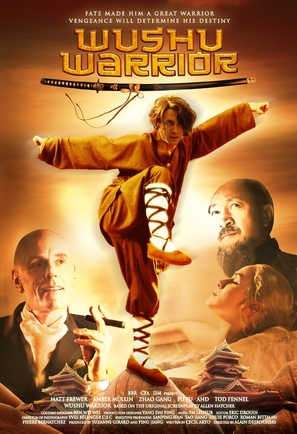 Wushu Warrior - Movie Poster (thumbnail)