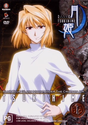 """Shingetsutan tsukihime"" - Movie Cover (thumbnail)"