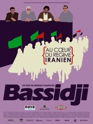 Bassidji - French Movie Poster (thumbnail)