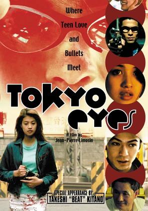 Tokyo Eyes - Movie Cover (thumbnail)