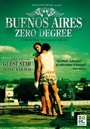 Sip si ling dou - cheun gwong tsa sit - French Movie Cover (thumbnail)