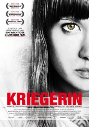 Kriegerin - German Movie Poster (thumbnail)