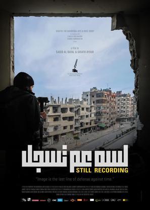 Still Recording - Syrian Movie Poster (thumbnail)