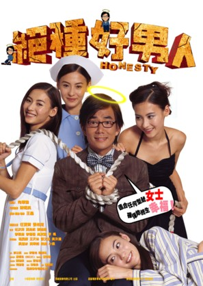 Chuet chung ho nam yun