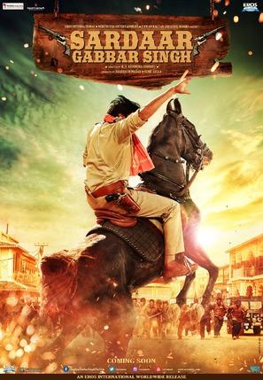 Sardaar Gabbar Singh - Indian Movie Poster (thumbnail)