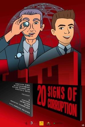 20 Attributes of Corruption