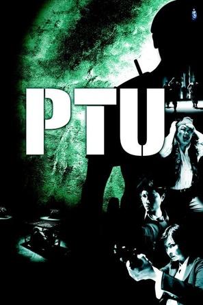 PTU - poster (thumbnail)