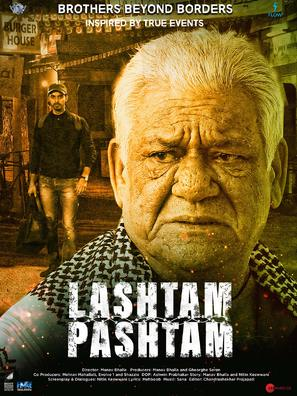 Lashtam Pashtam - Indian Movie Poster (thumbnail)