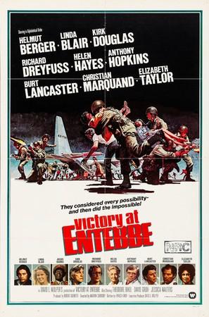 Victory at Entebbe - Movie Poster (thumbnail)