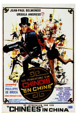 Les tribulations d'un chinois en Chine - Belgian Movie Poster (thumbnail)