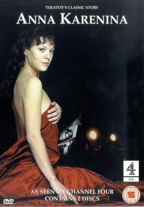 """Anna Karenina"" - British poster (thumbnail)"