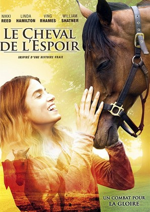 A Sunday Horse - French DVD movie cover (thumbnail)