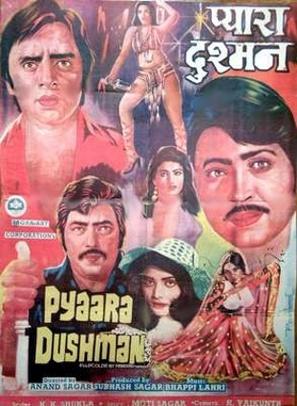 Pyaara Dushman - Indian Movie Poster (thumbnail)