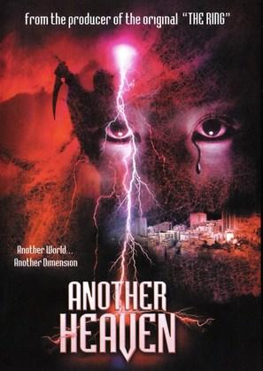 Anazahevun - poster (thumbnail)