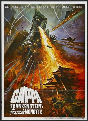 Daikyojû Gappa - German Movie Poster (thumbnail)
