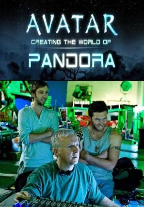 Avatar: Creating the World of Pandora - Movie Poster (thumbnail)