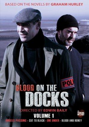 """""""Deux flics sur les docks"""""""