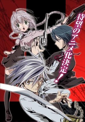 """Zonbi rôn"" - Japanese Movie Poster (thumbnail)"