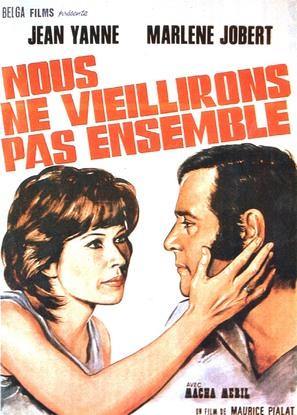 Nous ne vieillirons pas ensemble - French Movie Poster (thumbnail)