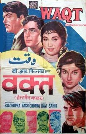 Waqt - Indian Movie Poster (thumbnail)